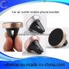 Suporte redondo do telefone da tomada do respiradouro de ar da montagem do carro do ímã do metal