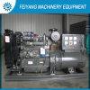 Weichai Engineが動力を与えるタイプディーゼル発電機50kw/62kVAを開きなさい