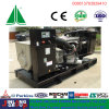 комплект генератора 220kVA Perkins тепловозный с двигателем 1106A-70tag4