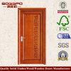 塗る純木の内部ドア(XS8-008)