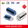 2GB金属びんUSB (YB-186)
