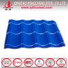 製造業者Prepainted波形の鋼板カラー鋼鉄屋根ふきシート