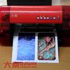 携帯電話の価格のステッカーの印字機