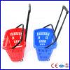 (YD-B7 45L) cestino di acquisto di plastica con le rotelle con la vendita della fabbrica