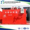 国内廃水のためのコンパクトなSTPの流出する処理場機械