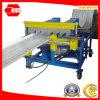 手動屋根瓦機械Kls38-220-530