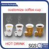 ふたが付いている熱い飲むコーヒーカップ