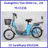[ييس] [إفّكتيف-كست] 16 بوصة [إلتكريك] درّاجة يجعل في الصين