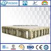 建築材料のための装飾的な石の蜜蜂の巣のパネル
