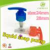 Pompa di plastica della lozione della chiusura costolata lunga 410 del principale 28 per sciampo