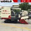 4lz-4.0e 1.4m3の穀物タンク小さい米の収穫機機械