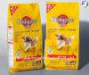 고품질은 플레스틱 포장 애완 동물 먹이 부대를 위로 서 있다