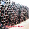 Fer malléable ancrant les pipes communes