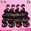 2017人の新しい到着のマレーシアのバージンの毛の普及した女性の毛のアクセサリ(QB-MVRH-BW)