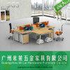 Mobília de escritório de montagem fácil da divisória do escritório do projeto transversal modular novo