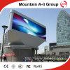 전시 화면 또는 위원회를 광고하는 풀 컬러 P16 옥외 LED