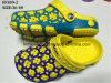 Les plus défunts chaussures de jardin d'EVA de raffinage de mode par loisirs normaux (FF509-2)