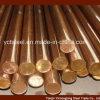 99.99% Красная прутковая медь Rod Copper (c11000, c12000, c12200)