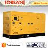 最もよい価格の100kw/125kVA無声ディーゼル発電機
