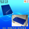 2015 Beschikbare Cleanroom Kleverige Mat voor de Fabriek van de Industrie in Blauwe/Witte Kleur