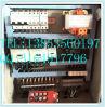 Bomba Hbts60-13-90 concreta elétrica
