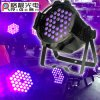 LED-Disco-Mietstadiums-Stab DJ STELLEN 64 36LEDs 3W Effekt Innen-LED gleich, die UVnennwert beleuchten kann