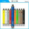 1600mAh 3.3V-4.8V Variable Voltage Vision Spinner Electronic Cigarette Battery