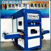 Máquina plástica de alta freqüência da selagem da venda 2014 quente para o material da sapata