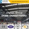 Magazzino industriale prefabbricato/gruppo di lavoro/capannone/fabbrica della struttura d'acciaio dell'installazione rapida poco costosa