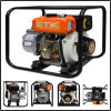 Diesel popular Water Pump Manufacturer em China (2 )