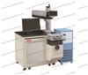 Máquina de la marca del laser del CO2 (GZ80)