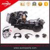 Assemblea di motore per 150cc 157qmj E1 per le parti di motore cinesi dei motorini
