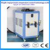 Refrigeratore di acqua raffreddato aria con il serbatoio di acqua 55L