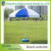 튼튼한 반대로 UV 쉬운 위 둥근 옥외 시장 우산