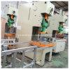 使い捨て可能なアルミホイルの容器のふた機械