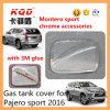 Tampa do depósito de gasolina de Pajero Montero do tampão do depósito de gasolina do carro para a tampa do tanque de gás dos acessórios do esporte 2016 de Pajero para as peças de Mitsubishi