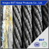 높은 Quality Ungalvanized Steel Wire Rope (6*19S+FC 21mm)