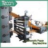 향상된 가득 차있는 자동적인 모터에 의하여 모는 벨브 종이 봉지 제작 기능