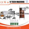Máquina de etiquetas da luva da série do SL