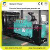 200kw High Quality Power Generator Natural Gas