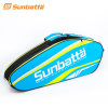 Sunbatta Blue White Badminton 6ラケットBag (BGS-2148)