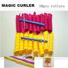 65cm grande Leverag magico Curlformers (HEAD-36)