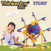 Brinquedos educacionais da qualidade grande de Modelhigh do moinho de vento para miúdos