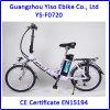 20 pouces pliant le vélo électrique de banlieusard avec le prix bon marché