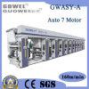 Impresora de alta velocidad del fotograbado del color del motor 8 del sistema del arco 7 con 150m/Min