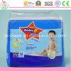 Couche-culotte remplaçable de bébé du bébé L12 de coton organique doux d'étoile