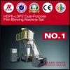 Positionnement de soufflement de machine de film à deux fins du plastique HDPE-LDPE