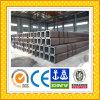 高品質の鋼鉄正方形の管
