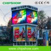 Chipshow高い定義Ak10s屋外の中国LED表示