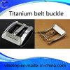 Mais nova fivela de cinto de metal de titânio anti-alergia (titânio-030)